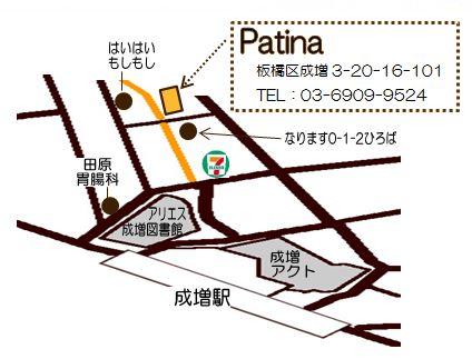 Patuna地図