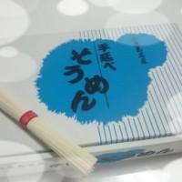 Cenbless 小豆島手延べ素麺