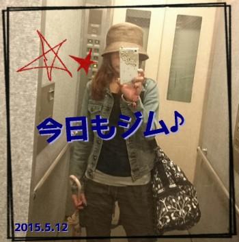 Cenbless ホットヨガ&筋トレへ☆