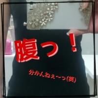 Cenbless ジム入会5ヶ月目 筋トレ&ヨガ成果