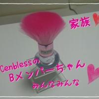 Cenbless ネイリスト検定1級本番試験前日。感謝!!