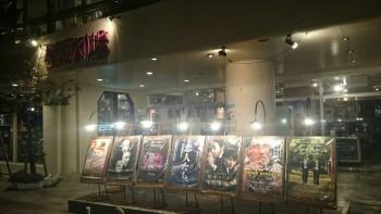 Cenbless 沖縄 那覇 桜坂