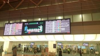 Cenbless 羽田空港
