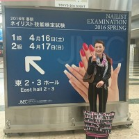 Cenbless 2016春期ネイリスト技能検定1級 看板前で撮影!!