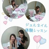 Cenbless 成増フェイシャル&ネイルサロン セルフジェルネイル体験レッスン