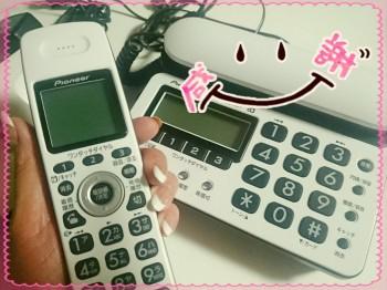 Cenbless 成増フェイシャル&ネイルサロン 移転準備 電話機