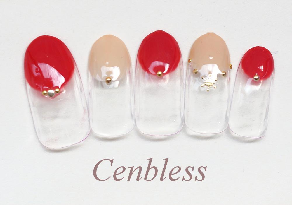 成増ネイルサロンCenbless <ハンド>ジェルネイル クリスマス