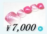 成増ネイルサロンCenbless <フット>定額ジェルネイル ¥7,000コース