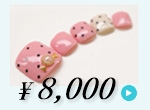成増ネイルサロンCenbless <フット>定額ジェルネイル ¥8,000コース