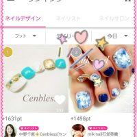 Cenbless 成増フェイシャル&ネイルサロン ネイルブックデザインランキング1位!