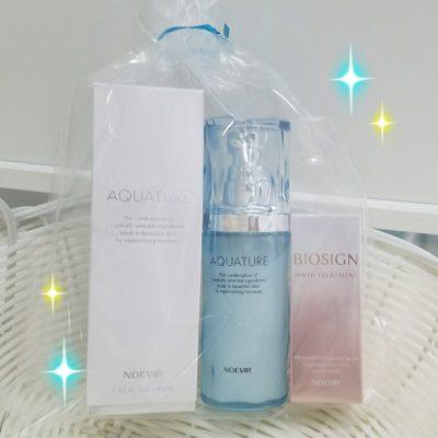Cenbless 成増フェイシャル&ネイルサロン 業界初!セラミド美容液アクアチュール発売記念プレゼント!