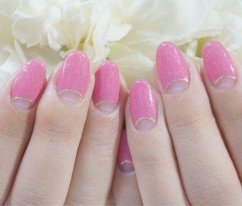 Cenbless 成増フェイシャル&ネイルサロン パーティーシーズンのデートや女子会にもおすすめ!ピンクの逆フレンチネイル