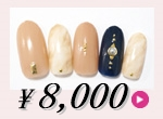 成増ネイルサロンCenbless <ハンド>定額ジェルネイル ¥8,000コース
