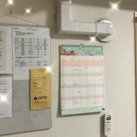 Cenbless 成増フェイシャル&ネイルサロン 子供達の学校からのおたより整理!カレンダー&掲示板