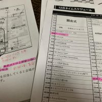 Cenbless 成増フェイシャル&ネイルサロン 明日は子供達のダンスステージ