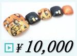 成増ネイルサロンCenbless <フット>定額ジェルネイル ¥10,000コース