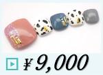 成増ネイルサロンCenbless <フット>定額ジェルネイル ¥9,000コース