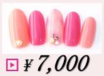 成増ネイルサロンCenbless <ハンド>定額ジェルネイル ¥7,000コース