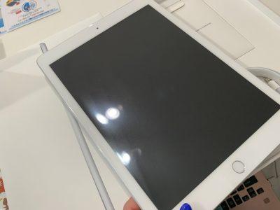 Cenbless 成増フェイシャル&ネイルサロン iPadの設定