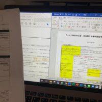 Cenbless 成増フェイシャル&ネイルサロン コロナ特別型補助金申請